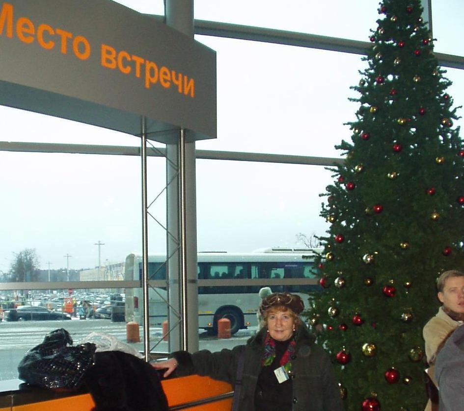 Купить авиабилеты в москву по акции